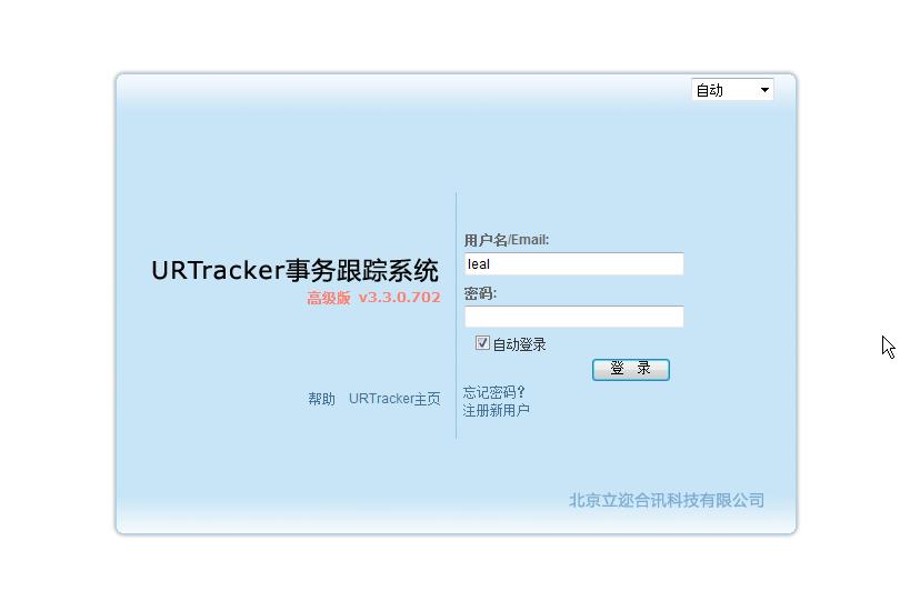 红中登录地址_打开网络浏览器,在网络地址栏中输入系统的访问地址,即可进入登录页面